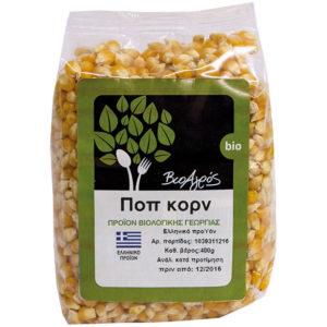 Καλαμπόκι Ποπ Κορν Ta-Paradosiaka.gr