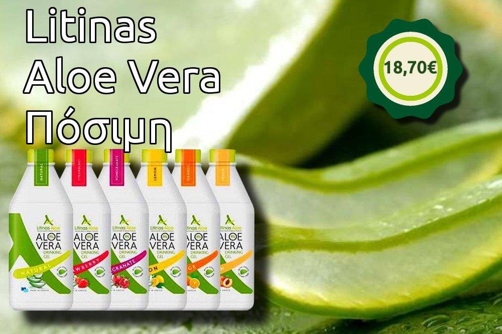 Litinas Aloe Vera
